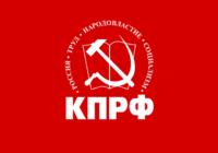 Виктор Трушков. Курс — на народовластие, на социализм