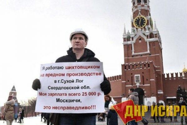 Рабочего с завода «ФОРЭС» обязали выплатить штраф