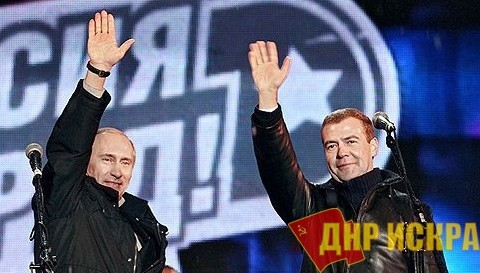 Россию ведут не туда. В ЭТОМ уверена большая часть россиян.