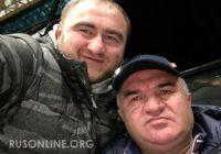 Михаил Рощин: За делом Арашуковых стоит полпред президента