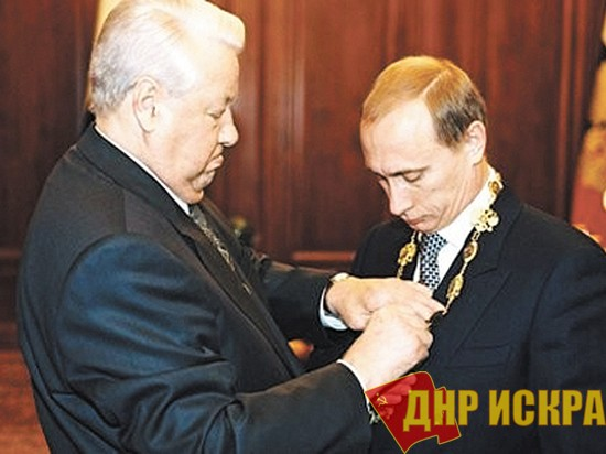 Ельцин–центр современной России