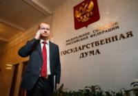 Депутат ГД РФ Денис Парфенов: Цены на топливо опять поползут вверх