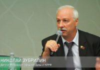 Репрессии против защитников экологии в Коломне не допустимы!