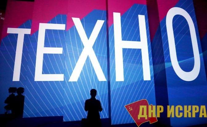 Россия опять становится страной-бензоколонкой