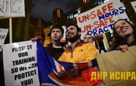 В Ирландии проходит забастовка работников медицинских учреждений