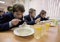 Дети объедают государство. В Екатеринбурге призвали отменить бесплатное питание в школах