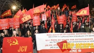Компартия Греции: солидарность с народом Венесуэлы