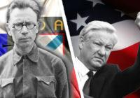 Солженицын, Ельцин — далее Власов?