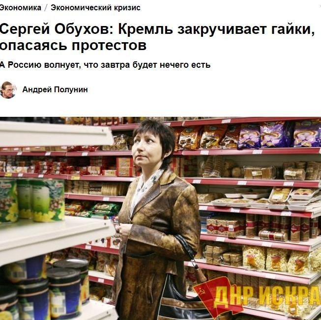 Сергей Обухов - «Свободной Прессе»: Кремль закручивает гайки, опасаясь протестов