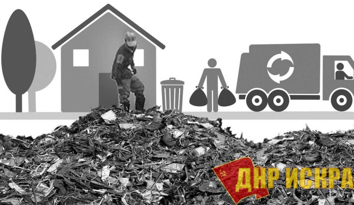 Всеволод Надеждин. Занимательная арифметика «мусорной реформы»