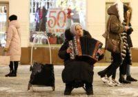 Пенсионеры-нищеброды на сытую старость могут не рассчитывать