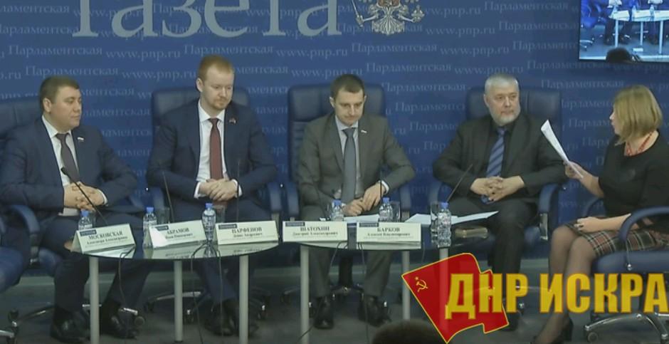 Д.А. Парфенов: «Социальность» как формальность