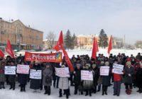 Алтайский край. Рубцовский горком КПРФ провел митинг против закрытия городских предприятий и сокращения рабочих мест