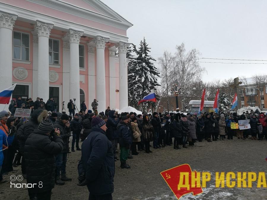 Митинг за возврат общественного транспорта в Самаре собрал более 1000 участников