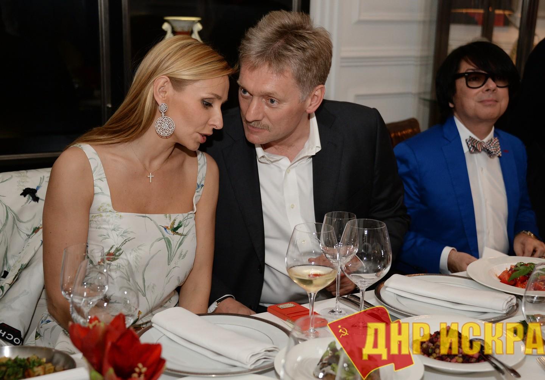 The Guardian: супруга Пескова уклонялась от налогов в США