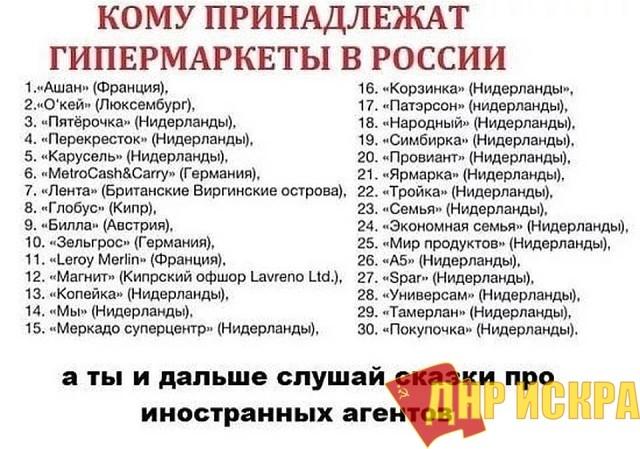 ПОБЕДА В ОТЕЧЕСТВЕННОЙ ВОЙНЕ 1812 ГОДА И НА КОГО РАБОТАЕТ РУССКИЙ НАРОД В 21 ВЕКЕ