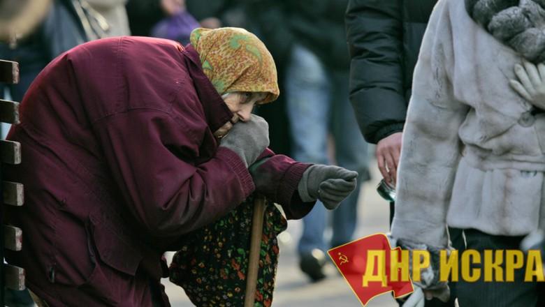 Владимир Поздняков: Правительство России очень не любит стариков