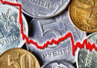 По росту инфляции Россия обгонит Украину, дойдя до двузначных цифр