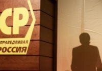 Кремль собирает силы для удара по коммунистам