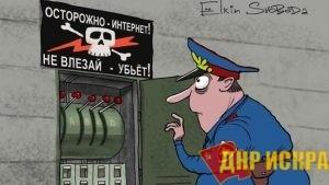 В Госдуме хотят создать автономный сегмент сети Интернет