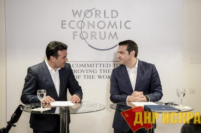 Ещё одна европейская страна окажется в составе НАТО. Алексис Ципрас выдвинут на Нобелевскую премию мира