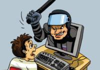 Фракция КПРФ против законопроекта о «суверенном Интернете»