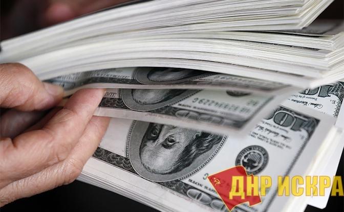 Отток капитала из России унесет с собой и зарплаты, и пенсии