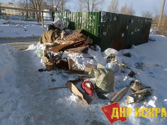 Александр Чернов: Последствия капитализма в отдельно взятой Сызрани