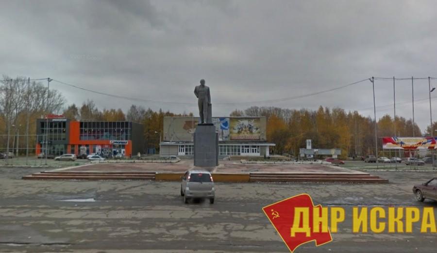 Десоветизация в России.В Ревде власти намерены снести памятник Ленину