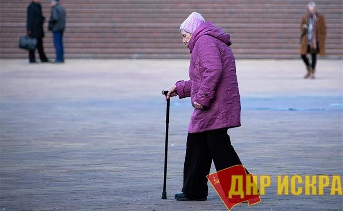 Нынешние 45-летние могут готовиться к новому повышению пенсионного возраста