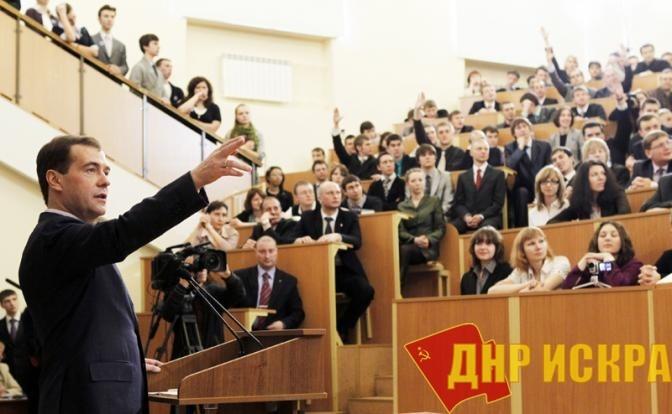 Пока Медведев мечтает о «лучших умах», Россия теряет последние