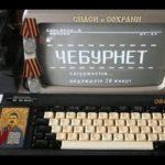 Алексей Коваленко: Российский суверенный интернет