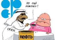 Эксперты: в России начнётся кризис перепроизводства бензина