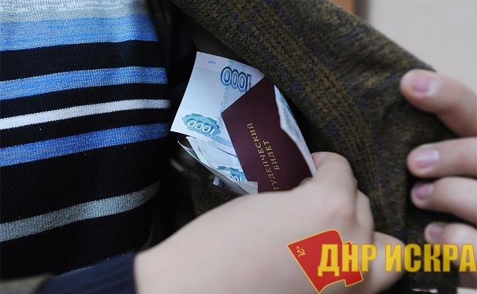 Минюст сделал первый шаг к отмене стипендий