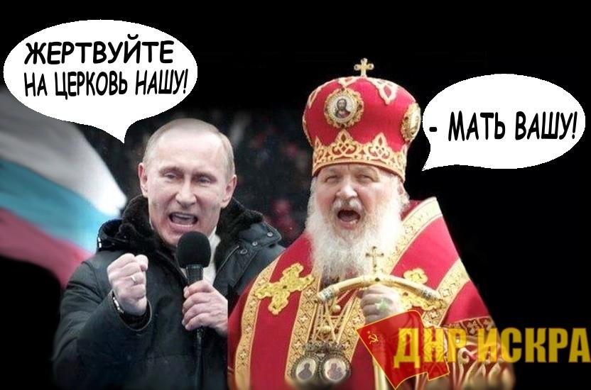 Очередное выдающееся достижение РФ. В астраханском селе замироточили иконы