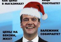 Сергей Обухов: В борьбе с бедностью правительству Медведева поможет только отставка