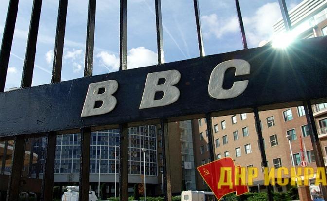 Скандал: Продюсер «Би-би-си» рассказал, как делаются лживые новости