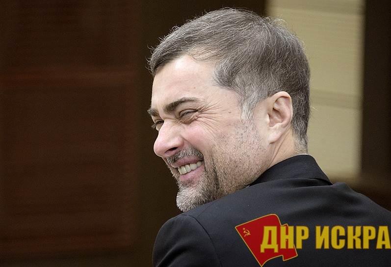 Глубинное государство и поверхностный Сурков