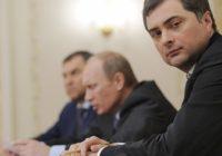 Кремлёвские мечтатели
