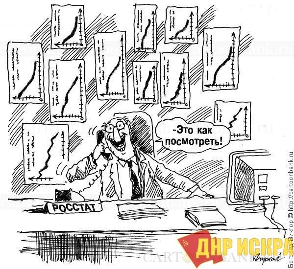 Росстат сообщает о росте долгов по зарплатам