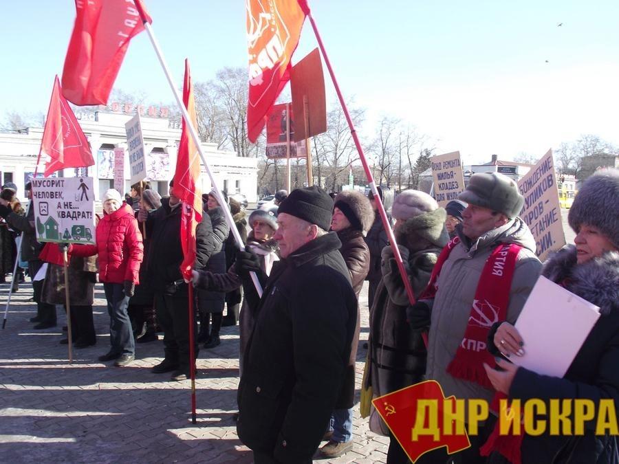 Амурская область. Белогорские коммунисты вышли на защиту социальных прав граждан