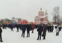 Кировские коммунисты вышли на митинг против мусорного побора