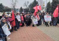 Краснодарский край. В Тимашевске состоялся митинг КПРФ протеста против социально-экономического курса партии власти