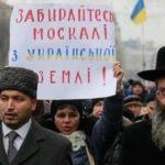 Новости КПУ. ОБСЕ обеспокоена ростом национализма в Украине