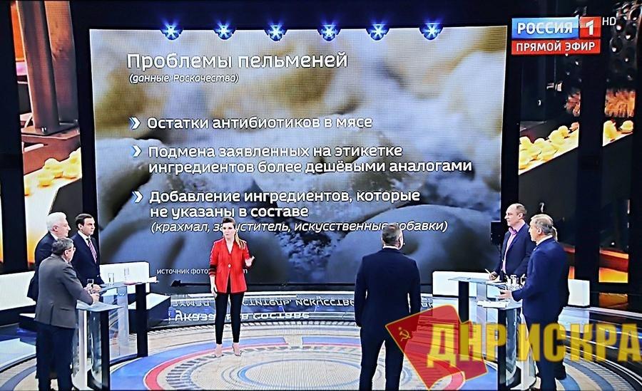 Юрий Афонин в эфире «России-1»: Ненормально, когда качественные продукты доступны только богатым, а бедные едят суррогаты
