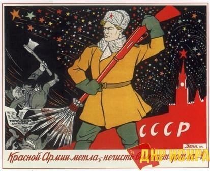 РККА победа!
