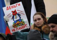 Вологда протестует против «мусорной мафии» (Видео)