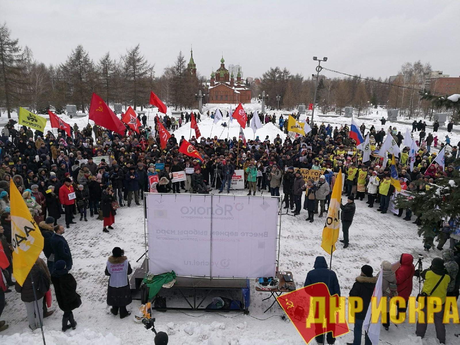 Челябинск: «Верните народу выборы!»