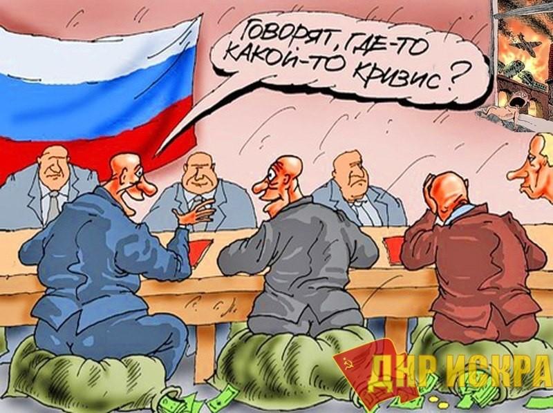 Валерий Рашкин: Кризис власти в России. Кто виноват?