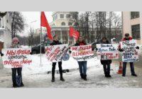 Активисты Ленинского комсомола продолжают протесты против ужесточения контроля за интернет-пространством